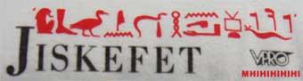 T-Shirt met het oude Jiskefet-logo